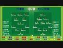 サッカー見ながら実況みたいな感じ J1第21節 FC東京vsガンバ大阪