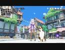 【原神】新世代オープンワールドRPGをやっていくw 第74回【Genshin】【PC版】