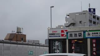 【車載動画】首都高速道路 5号 池袋線 上り+V