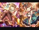 【歌い分け】Sweet Witches' Night ~6人目はだぁれ~ 三村かな子 × 十時愛梨
