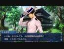 Fate/Grand Orderを実況プレイ ぐだぐだ邪馬台国2020 Part5