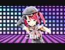 【エルMMD】ルアでテレキャスタービーボーイ【1080p/60fps】【Ray-MMD】