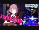 【プロジェクトセカイ】テオ【EXPERT】