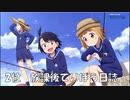 超個人的2020年夏アニメランキング 2/3