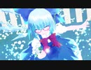 【東方MMD】Ensei(エレクトリカ式チルノ)