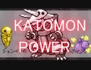 KATOMON POWER
