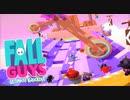 【FallGuys】通算10勝目指す動画【実況】Part43
