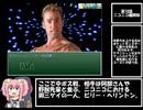 ニコニコ動画(RPG) ~そしてニコニコへ~  RTA 3:33:56 Part6