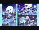 【アイカツ!】DCDとアニメのステージ比較:永遠の灯
