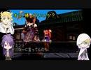 【刀剣偽実況】ふどくんとミント様が世界を征服する(?)13