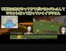 【Minecraft】甲斐田山地にやってきてポケモンバトルしてマウント取って帰っていくイブラヒム【にじさんじ切り抜き】