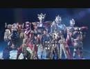 【OP2/V2】ウルトラマンZ【最高画質/高音質】