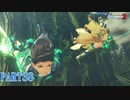 【ゼノブレイド2】新天地でも更にゼノブレイっていく実況プレイ PART38【Xenoblade2】