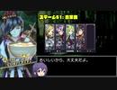 【メギド72】アスラフィル演奏紀行 第16回【ミリマス】