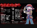 【卓ゲ松さんSW2.0】リルドラ数字松のとある冒険 5-4【NPC紅松】