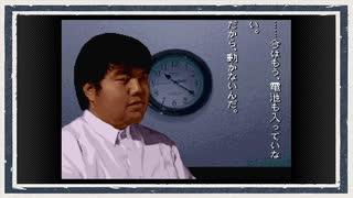 ◆学校であった怖い話 実況プレイ◆part90