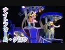 夜のパレード『ナイトフォール・グロウ』【東京ディズニーランド】