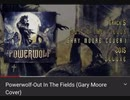 Powerwolf - Out In The Fields (Gary Moore Cover) cover karaoke 一発撮り 1番 powermetal rock パワーウルフ【歌ってみた】