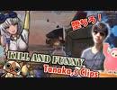(性癖会)無双!?久々の復帰で神エイム発動!!悪魔のような落とし方をして発狂ww【Fortnite,Apex ,Fall Guys】10月のキル&面白:Tanaka Clips