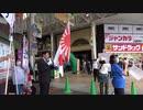 2020.10.11 日本第一党 鹿児島県本部による移民政策に断固反対する街宣 2-2