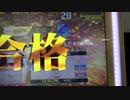 【DDR】DDR  A20PLUS  DP皆伝 休憩禁止