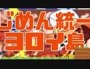 【じめんタイプ統一】ポケットモンスターソード・シールド鎧の孤島実況プレイ#4【ポケモン剣盾】