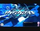 beatmania IIDX INFINITAS】中伝への成長録 Part19