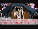 【SW2.5】蛇と邪神とアルフレイム冒険譚Part4-11【B班その5】