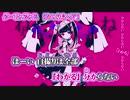 【ニコカラ】ダーリンダンス【on vocal】-3