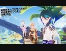 【原神】新世代オープンワールドRPGをやっていくw 第77回【Genshin】【PC版】