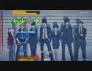 【Stepmania5】名前のない怪物 PSYCHO-PASS