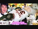 『天空カフェテリア』を野球選手名で歌ってみた【ごちうさ3期OP】