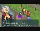 「ナムコクロスカプコン」を10年ぶり?に遊ぶ part20