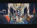 出立-東京駅0520- feat.鏡音レン