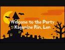 【鏡音リン・レン】Welcome to the Party【オリジナル】