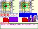 【東方】東方カードスペクトル・説明編【カードゲーム】