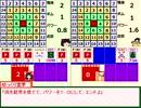 【東方】東方カードスペクトル・説明を含めた1戦目【カードゲーム】