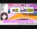 鈴鹿詩子、YouTubeのコメント表示基準に疑問を持つ
