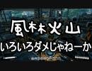 【Satisfactory】ありきたりな惑星工場#50【ゆっくり実況】