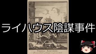 【ゆっくり朗読】ゆっくりさんと世界事件簿 その77