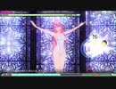 【MEGA39s】(148) Rosary Pale EXTRA EXTREME 巡音ルカ 競泳タイプ【nintendoswitch】