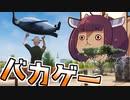 【マルチ】爆発する動物園シミュレーター #1【VOICEROID実況】