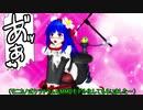 【東方MMD)ドラゴンボール&北斗の拳 漫画クソゲーの闇 ~私が腱鞘炎になったワケ~ 阿求のクソゲー縁起