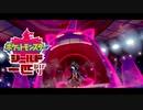 【ポケモン剣盾】ポケモン一匹だけでチャンピョンなるよ【縛り実況】Part7
