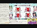 【HoneyStrap】週間ハニスト日誌【2020/09/20~09/26】