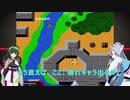 【ゲーム実況】「スーパーゼビウスガンプの謎」ボイロ東北実況