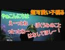 【超可愛い子現る】ぼくうみのことはなしてほしー!【タートルトーク】東京ディズニーシー