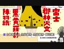 【ニコカラ】噴火する背中(うたいり)/井上涼