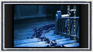 ◆学校であった怖い話 実況プレイ◆part92