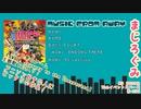 MUSIC FROM AWAY CM動画(M3用)